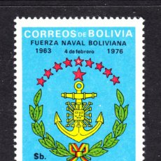 Sellos: BOLIVIA 545** - AÑO 1976 - DIA DE LA MARINA. Lote 45178727