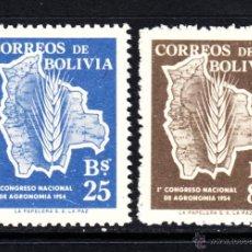 Sellos: BOLIVIA 351/52** - AÑO 1954 - CONGRESO NACIONAL DE AGRONOMÍA. Lote 46958877