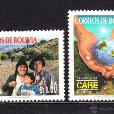 Sellos: BOLIVIA 925/26 - AÑO 1996 - 50º ANIVERSARIO DE CARE. Lote 49065238
