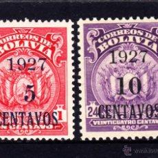 Sellos: BOLIVIA 140/41** - AÑO 1927 - ESCUDOS. Lote 49104460