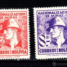 Sellos: BOLIVIA 349/50** - AÑO 1953 - NACIONALIZACION DE LAS MINAS. Lote 214059888