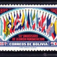 Sellos: BOLIVIA 240** - AÑO 1940 - 50º ANIVERSARIO DE LA UNION PANAMERICANA. Lote 49171238