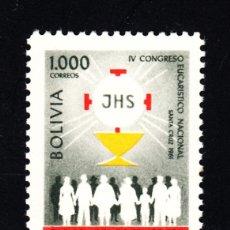 Sellos: BOLIVIA 420** - AÑO 1962 - CONGRESO EUCARÍSTICO NACIONAL. Lote 211838187