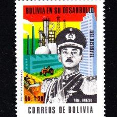 Sellos: BOLIVIA 505** - AÑO 1971 - DESARROLLO BOLIVIANO - PRESIDENTE BANZER. Lote 49171263