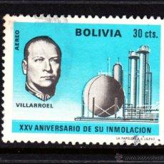Sellos: BOLIVIA AEREO 292 - AÑO 1971 - 25º ANIVERSARIO DEL ASESINATO DEL PRESIDENTE GUALBERTO VILLAROEL. Lote 49171342