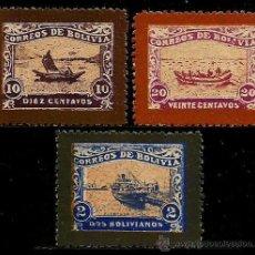Sellos: BOLIVIA 1914 FERROCARRIL GUAQUI-LA PAZ. Lote 44287745
