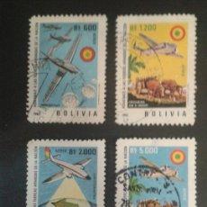 Sellos: SELLOS DE BOLIVIA. AVIONES. YVERT A 222/5. SERIE COMPLETA USADA.. Lote 53026438
