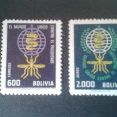 Sellos: SELLOS DE BOLIVIA. MEDICINA. MALARIA. YVERT 434 + A 226. SERIE COMPLETA NUEVA SIN CHARNELA.. Lote 53026534