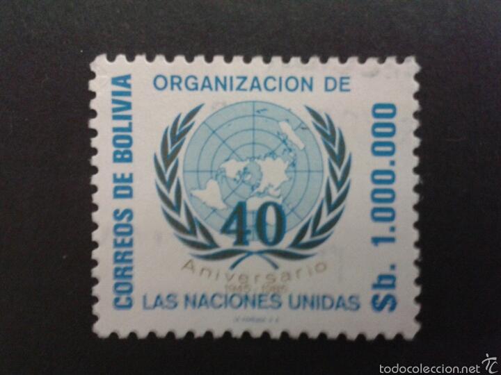SELLOS DE BOLIVIA. YVERT 661. SERIE COMPLETA USADA. (Sellos - Extranjero - América - Bolivia)