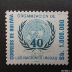 Sellos: SELLOS DE BOLIVIA. YVERT 661. SERIE COMPLETA USADA.. Lote 53469080