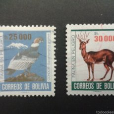 Sellos: SELLOS DE BOLIVIA. FAUNA. YVERT 658/9. SERIE COMPLETA USADA.. Lote 53469083