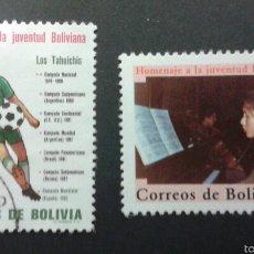 Sellos: SELLOS DE BOLIVIA. YVERT 624/5. SERIE COMPLETA USADA.. Lote 53469086