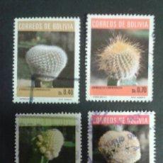 Sellos: SELLOS DE BOLIVIA. FLORA. CACTUS. YVERT 516/9. SERIE COMPLETA USADA.. Lote 53469095
