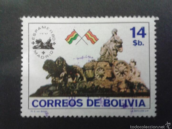 SELLOS DE BOLIVIA. YVERT 603. SERIE COMPLETA USADA. (Sellos - Extranjero - América - Bolivia)