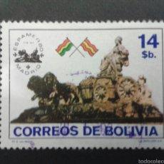 Sellos: SELLOS DE BOLIVIA. YVERT 603. SERIE COMPLETA USADA.. Lote 53469102