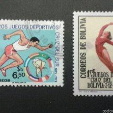 Sellos: SELLOS DE BOLIVIA. DEPORTES. YVERT 585/6. SERIE COMPLETA USADA.. Lote 53469105
