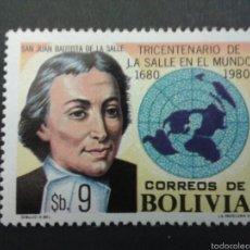 Sellos: SELLOS DE BOLIVIA. YVERT 602. SERIE COMPLETA NUEVA ***. JUAN BAUTISTA DE LA SALLE. SALESIANOS. Lote 53469112