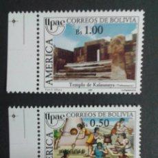 Sellos: SELLOS DE BOLIVIA. YVERT 735/6. AMÉRICA UPAEP. SERIE COMPLETA NUEVA SIN CHARNELA.. Lote 53469118