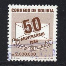Sellos: BOLIVIA 675 - AÑO 1986 - 50º ANIVERSARIO DE LA SOCIEDAD DE CARTEROS. Lote 56559598