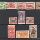 Sellos: BOLIVIA AEREO 29/39* - AÑO 1937 - AVIONES - PAISAJES - PERSONAJES. Lote 56808115