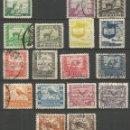 Sellos: BOLIVIA YVERT NUM. 222/239 FALTA EL 223 PARA LA SERIE COMPLETA USADA. Lote 57690546