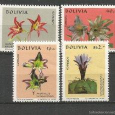 Sellos: BOLIVIA YVERT NUM. 500/503 ** SERIE COMPLETA SIN FIJASELLOS. Lote 203174748