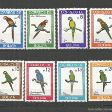 Sellos: BOLIVIA YVERT NUM. 604/611 ** SERIE COMPLETA SIN FIJASELLOS. Lote 57693566