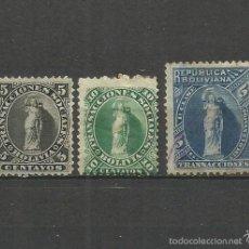 Sellos: BOLIVIA 1870-1884 CONJUNTO DE SELLOS FISCALES POSTALES USADOS. Lote 57700303