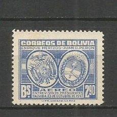 Sellos: BOLIVIA CORREO AEREO YVERT NUM. 95 * SERIE COMPLETA CON FIJASELLOS. Lote 203314932