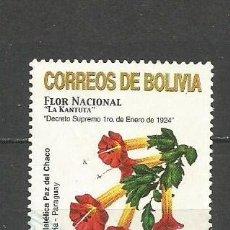Sellos: BOLIVIA YVERT NUM. 1084 USADO. Lote 58209537
