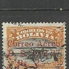 BOLIVIA CORREO AEREO YVERT NUM. 33 USADO
