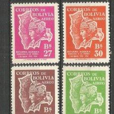 Briefmarken - BOLIVIA CORREO AEREO YVERT NUM. 155/158 ** SERIE COMPETA SIN FIJASELLOS - 58216027