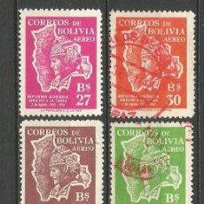 Sellos: BOLIVIA CORREO AEREO YVERT NUM. 155/158 SERIE COMPETA USADA. Lote 58216207
