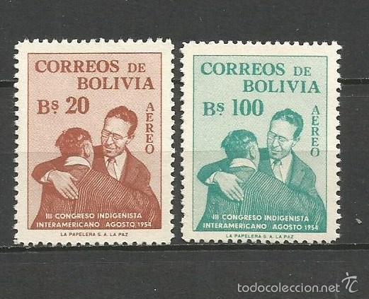 BOLIVIA CORREO AEREO YVERT NUM. 153/154 ** SERIE COMPETA SIN FIJASELLOS (Sellos - Extranjero - América - Bolivia)