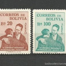 Sellos: BOLIVIA CORREO AEREO YVERT NUM. 153/154 ** SERIE COMPETA SIN FIJASELLOS. Lote 58216241