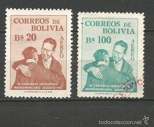 BOLIVIA CORREO AEREO YVERT NUM. 153/154 SERIE COMPETA USADA (Sellos - Extranjero - América - Bolivia)