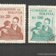 Briefmarken - BOLIVIA CORREO AEREO YVERT NUM. 153/154 SERIE COMPETA USADA - 58216275