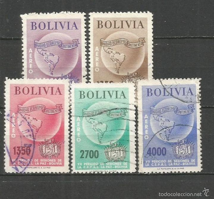 BOLIVIA CORREO AEREO YVERT NUM. 176/180 SERIE COMPETA USADA (Sellos - Extranjero - América - Bolivia)