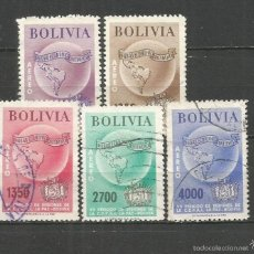 Briefmarken - BOLIVIA CORREO AEREO YVERT NUM. 176/180 SERIE COMPETA USADA - 58216334