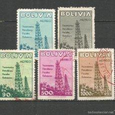 Briefmarken - BOLIVIA CORREO AEREO YVERT NUM. 159/163 SERIE COMPETA USADA - 58216449