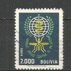 Sellos: BOLIVIA CORREO AEREO YVERT NUM. 226 SERIE COMPLETA USADA. Lote 58216594