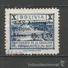 Sellos: BOLIVIA CORREO AEREO YVERT NUM. 243 SERIE COMPLETA USADA. Lote 58216856