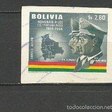Sellos: BOLIVIA CORREO AEREO YVERT NUM. 252 USADO SIN DENTAR. Lote 58216873