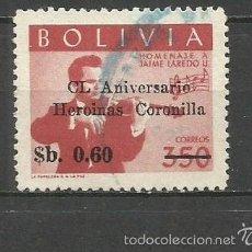 Sellos: BOLIVIA CORREO AEREO YVERT NUM. 246 SERIE COMPLETA USADA. Lote 58216896