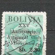Sellos: BOLIVIA CORREO AEREO YVERT NUM. 248 SERIE COMPLETA USADA. Lote 58216906