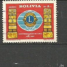 Sellos: BOLIVIA CORREO AEREO YVERT NUM. 254 SERIE COMPLETA USADA. Lote 58216917