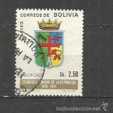 Sellos: BOLIVIA CORREO AEREO YVERT NUM. 323 USADO. Lote 58217348
