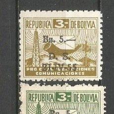 Briefmarken - BOLIVIA BENEFICENCIA YVERT NUM. 21/22 * SERIE COMPLETA CON FIJASELLOS - 58217963