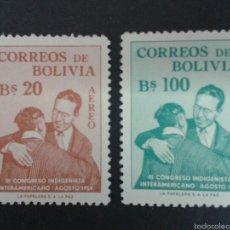 Sellos: SELLOS DE BOLIVIA. YVERT 153/4. SERIE COMPLETA NUEVA SIN CHARNELA.. Lote 58439566