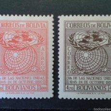 Sellos: SELLOS DE BOLIVIA. YVERT A-115/6. SERIE COMPLETA NUEVA CON CHARNELA. Lote 58439677